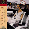 Halfnelson/Sparks Japanese Cd reissue - Japan