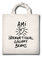 Sac AMI Boutique - Paris