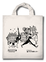 Tote Bag Nippon Euromovers French Branch Paris